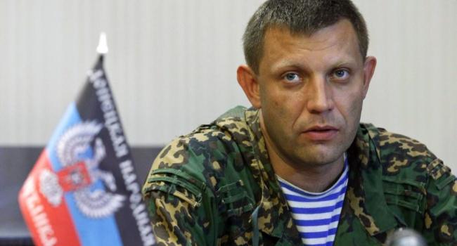 Недалекий человек без лидерских качеств – экс-пленный «ДНР» раскрыл правду о Захарченко