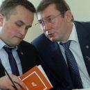 В ГПУ рассказали о решении по делу против Холодницкого