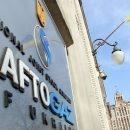«Нафтогаз» фактически догнал «Газпром» по прибыли