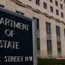 Этническая украинка займет одну из высших должностей в Госдепе США