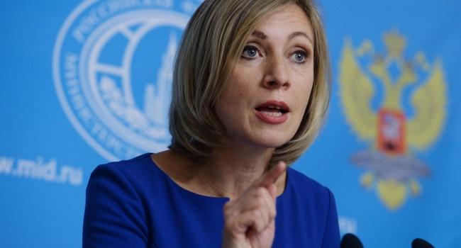 Захарова: власти Украины намерены учредить полностью подконтрольную себе «карманную» церковь