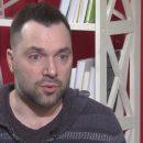 Арестович: 2 года уже как никакой самостоятельно воли к отдельному существованию в так называемых ДНР и ЛНР нет
