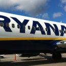Ryanair изменил расписание рейсов из Киева