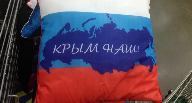 Политолог: «Россия случайно захватила Крым»
