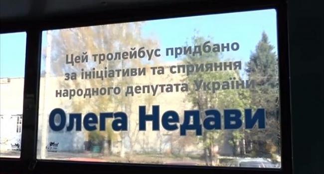 В Славянске нардеп, который стыдится президента, попиарился за счет денег налогоплательщиков