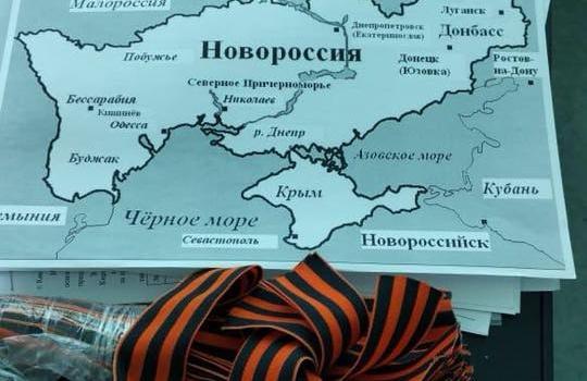 Правоохранители показали, что было найдено в офисе РИА «Новости Украина», — кадры