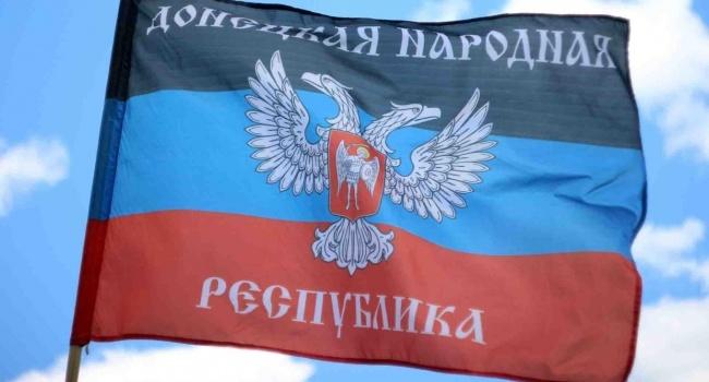 Россия будет запускать в Украине еще одну «Новороссию»
