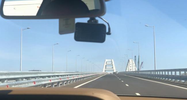 Захарова показала Крымский мост