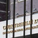 На Кубани подростки жестко убили мать пятерых детей