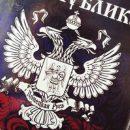 Россия депортирует бежавшую из «ДНР» «министра культуры»