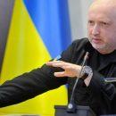Большая война: в СНБО назвали дату вероятного масштабного вторжения РФ в Украину