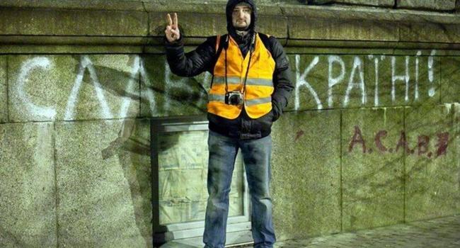 Журналист: главное, чем запомнился Аркадий – это его предсказание о победе украинской революции