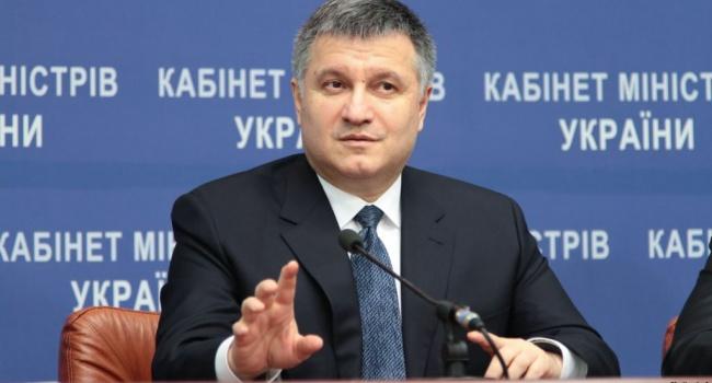 Источник дестабилизации Украины находится в РФ, - Аваков