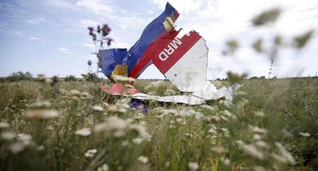 Катастрофа МН17: в Голландии жестко поставили на место Россию
