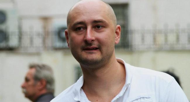 «Помимо Бабченко»: названы имена журналистов, которым угрожает опасность