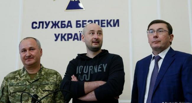 Виталий Бала: то, что Авакова не было на пресс-конференции Грицака и Луценко – это не случайность