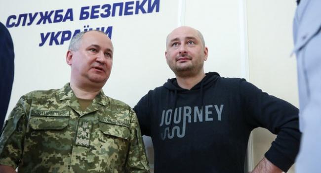 Саша Сотник российским журналистам: ребята, успокойтесь! Поверьте, СБУ разберется, доказательства будут