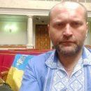 Береза: Кремль на «черном списке» не остановится, каждый, кто критикует Россию может стать мишенью Москвы