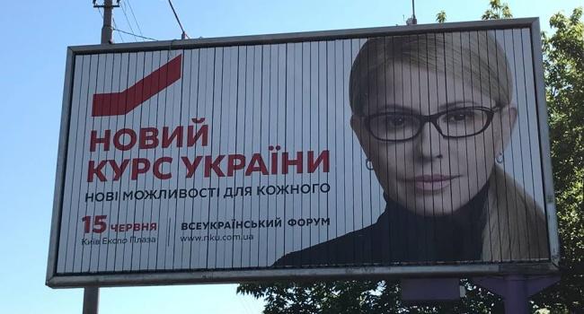 В «новом» старом курсе Тимошенко не нашлось места для армии и НАТО