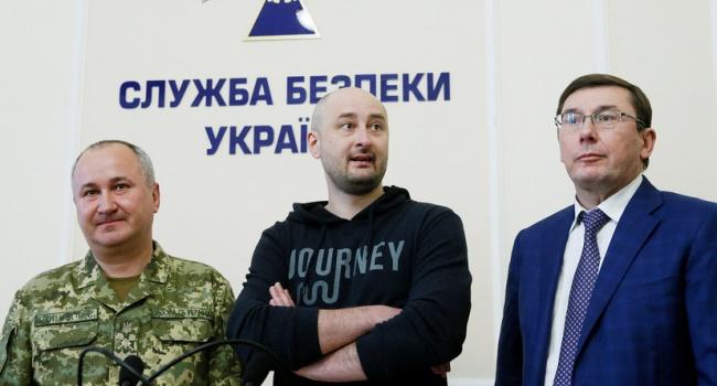 Бабченко послал на три буквы всех «непонимающих»