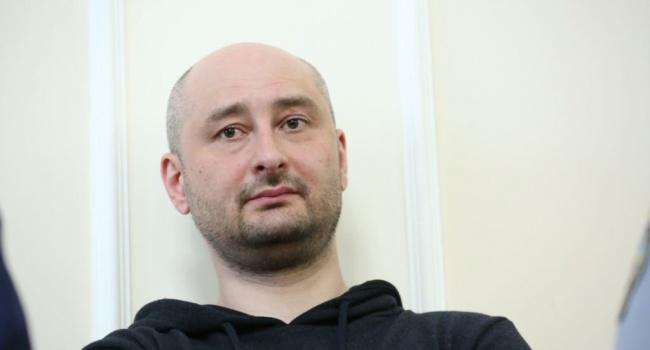 «Военный преступник»: в Интернете вокруг Бабченко разгорается очередной скандал