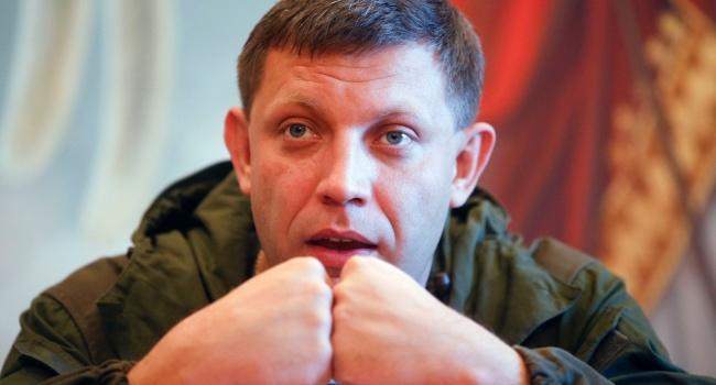 Захарченко угрожает Киеву новым оружием: «оставляю за собой право открыть стрельбу по водным целям»