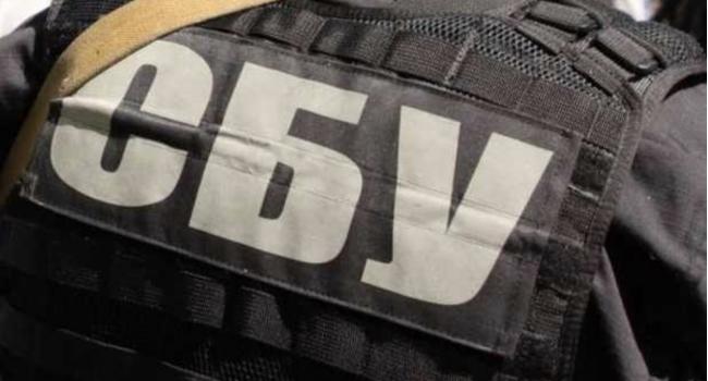 СБУ начала уголовное дело из-за обнародования СМИ «тревожного списка»