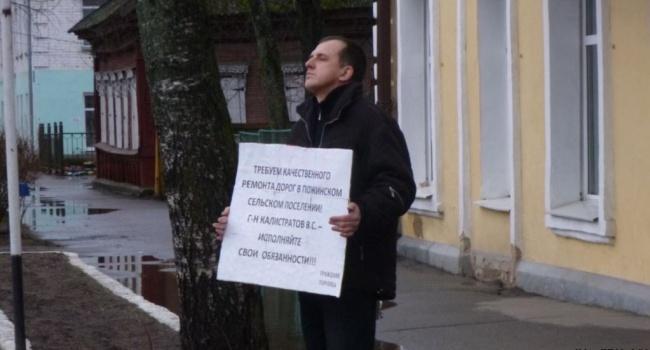«Нужно валить главную кремлевскую крысу»: россиянина условно приговорили за пост против Путина