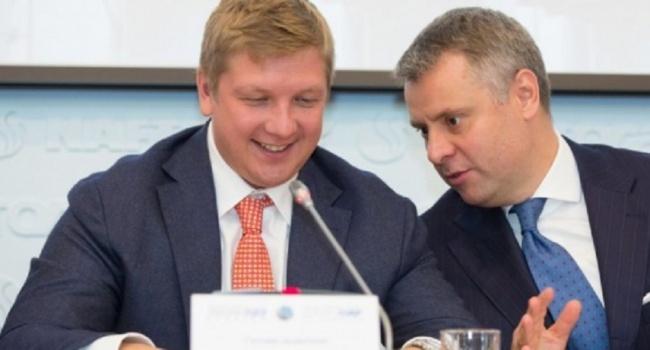 Блогер рассказал о «схеме» «Нафтогаза» в Киеве: космические премии Коболева-Витренко – это не основной вид их заработка