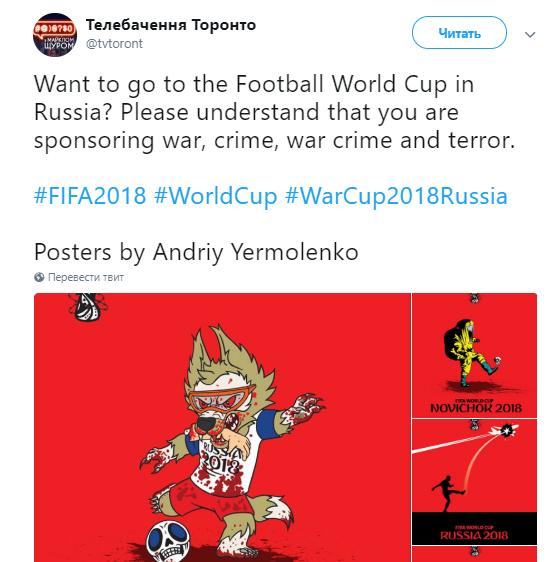 В Канаде показали настоящее лицо России на чемпионате мира – 2018