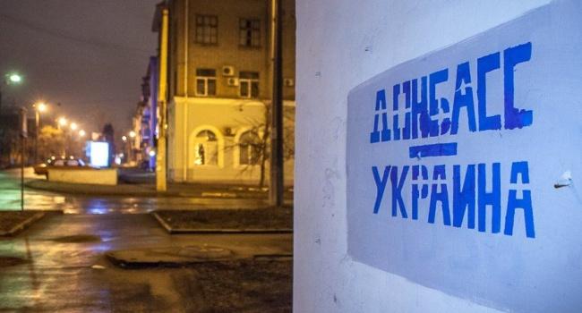 Путин пригрозил Украине «тяжелыми последствиями» за попытку освободить Донбасс