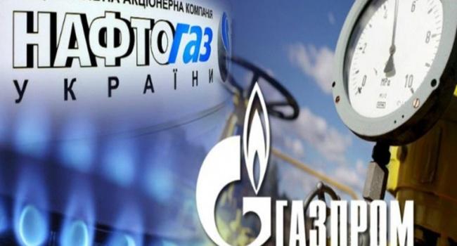 «Нафтогаз» предложил «Газпрому» вести переговоры по транзиту российского газа в ЕС