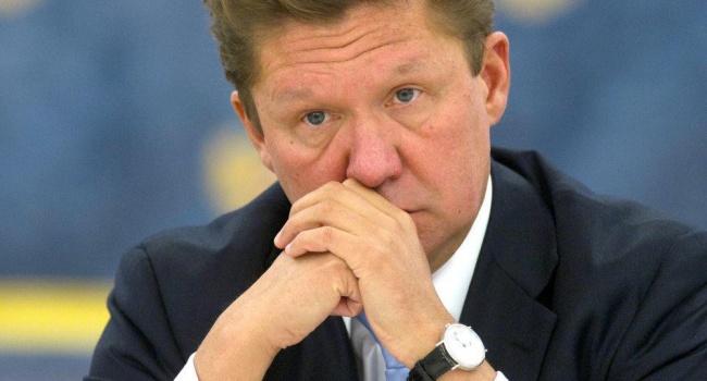 «Газпром» подал в швейцарский суд из-за споров с «Нафтогазом»