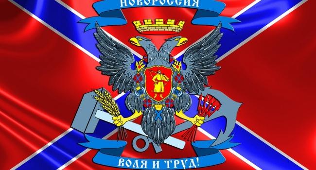 Генерал: Кремль не отказался от идеи «Новороссии»