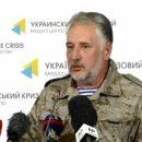 СМИ сообщили о грядущей отставке Жебривского