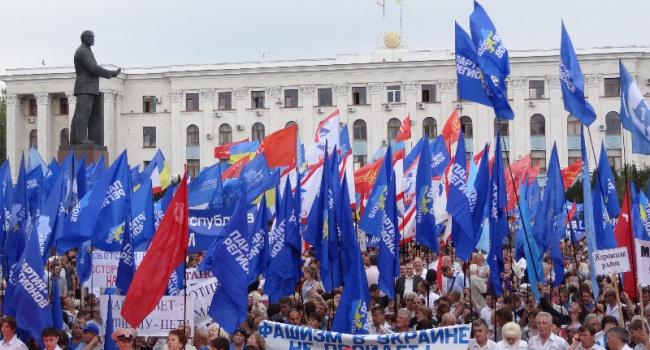 Несмотря на запрет: в Украине все еще действуют КПУ и «Партия регионов»