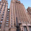 «Мы запомним это»: в МИД РФ панически прокомментировали новые санкции США