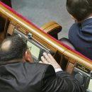 Тыщук: нужно взять, как пример Израиль, и ужесточить наказание нардепов за кнопкодавство