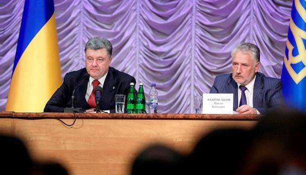 Порошенко наградил и уволил Павла Жебривского