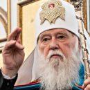 В Украине больше не будет УПЦ МП, — Филарет