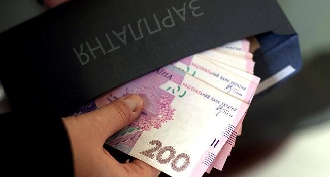 Розенко рассказал, когда и насколько в Украине поднимут минимальную зарплату