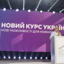 Политолог о «новом курсе» Тимошенко: парламентская республика в наших условиях – это самый короткий путь к диктатуре