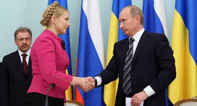 Писатель: Тимошенко подарит Крым Путину