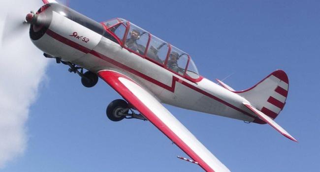 В РФ разбился самолет, есть жертвы
