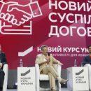 Известный политолог рассказал, почему оказался среди экспертов на форуме Тимошенко
