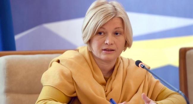 «Перешел рубикон 2014 года»: Кучма стал важным участником группы по мирным переговорам в Минске, — Геращенко