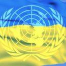 В ООН заявили, что в Украине стало меньше пытор