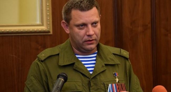 Экс-боевик ГРУ «ДНР» грубо обозвал Захарченко и обвинил его в нищете жителей Донбасса