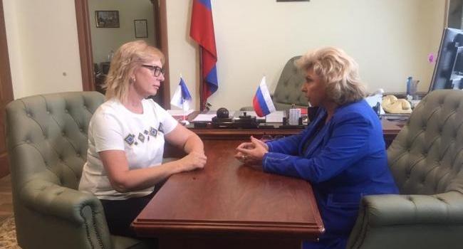 Денисова и Москалькова договорились о принципе «мониторингового посещения» заключенных в России и в Украине
