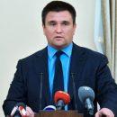 Климкин рассказал, когда будет передан томос об автокефалии православной церкви в Украине